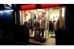 ♪ バルバリを運営する(株)ザストは関東を中心に多店舗展開しています。