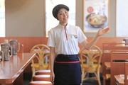幸楽苑 アリオ札幌店のアルバイト情報