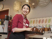 バーミヤン 佐倉王子台店のアルバイト情報