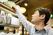 キャニオン 合羽橋本店のアルバイト情報