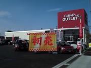 ガリバーアウトレット 26号和歌山店のイメージ