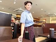 カレーハウスCoCo壱番屋 姫路花田国道2号店のイメージ