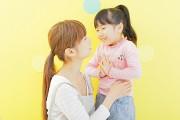 ライクスタッフィング株式会社 大田区大森北エリア(保育士)のアルバイト情報