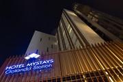 ホテルマイステイズ五反田駅前(レストランスタッフ)のアルバイト情報