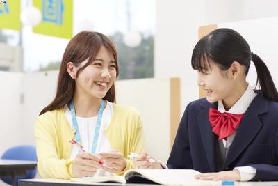 明光義塾 妙典教室のアルバイト情報