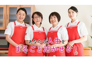 株式会社ベアーズ 梅田エリア・施設・サービス系のアルバイト・バイト詳細