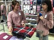 イーストボーイ  岡山天満屋店のアルバイト情報