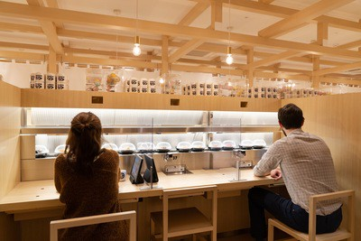 無添くら寿司 米子市 米子店のアルバイト情報