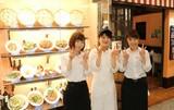ペッシェドーロ 渋谷東急東横店(学生向け)のアルバイト
