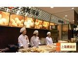 上海饅頭店 大丸東京店(フリーター)のアルバイト