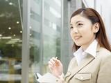 株式会社三和アイシス(東京本社)のアルバイト