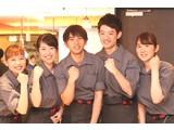 とんかつ 新宿さぼてん 草加マルイ店(学生)のアルバイト