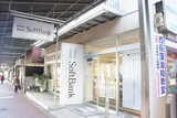 SoftBank 西荻窪店(第二新卒)のアルバイト
