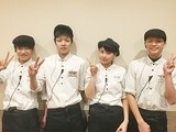 水春亭 鶴見緑地湯元水春店のアルバイト