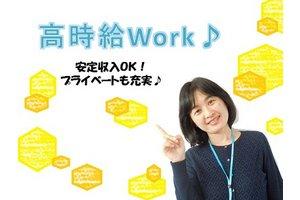 【京橋駅チカ】★時給1300円★リフォームローンに関する電話対応