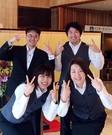 湯快リゾート 和倉温泉 金波荘のアルバイト情報