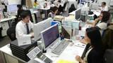 株式会社セピア・クワーティー・インターナショナル(コールセンター)のアルバイト