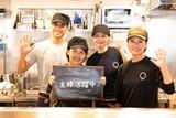 一風堂 SHIROMARU BASE 渋谷店のアルバイト