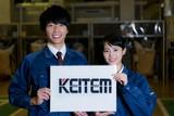 株式会社日本ケイテム(お仕事No.720)のアルバイト