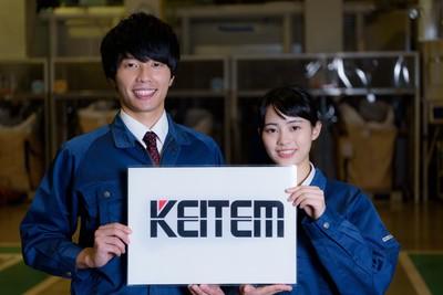 株式会社日本ケイテム(お仕事No.1233)のアルバイト情報