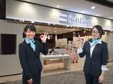 ソフトバンク四谷三丁目(株式会社ミライナビ)のアルバイト