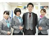 ソフトバンク 久喜青葉店のアルバイト