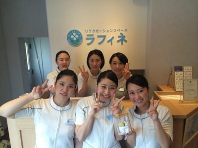 ラフィネ えきマチ1丁目別府店(フリーター向け)のアルバイト情報