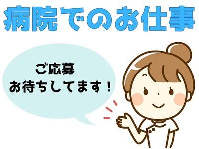 ワタキューセイモア東京支店//総合東京病院(仕事ID:89018)のアルバイト写真