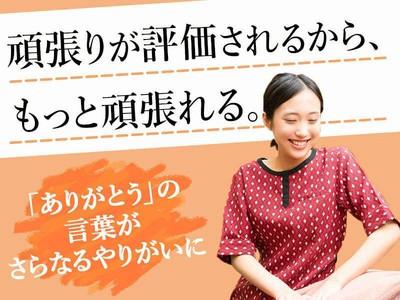 【急募!】平均報酬20万以上★報酬1000円以上/60分可★未経験大歓迎