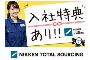 5月入社特典最大50万円!寮費無料◆LED等の電子部品製造