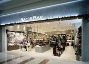 SAC'S BAR 日の出店(株式会社サックスバーホールディングス)のアルバイト情報