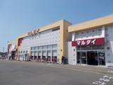 株式会社マルダイ 広面店のアルバイト