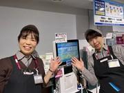 ピーコックストア 石川台店のアルバイト情報