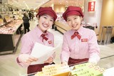 柿安 そごう横浜精肉店のアルバイト