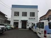 ダスキン仙台長命ヶ丘店メリーメイドのアルバイト情報