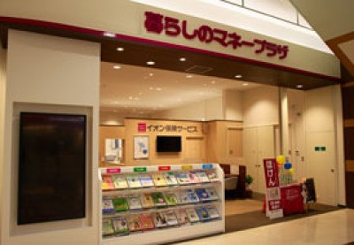 イオン保険サービス株式会社 イオンモール綾川店(H03)のアルバイト情報
