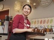 バーミヤン 長野稲里店のアルバイト情報