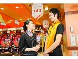 123 北野田店のアルバイト