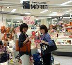 バッグコレクションモリタ米沢店のアルバイト情報