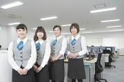株式会社ゆめカード 本社 カード会員様へのご案内スタッフのアルバイト情報