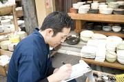 田窯 菊屋橋本店のアルバイト情報