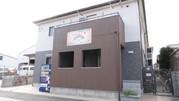 アットホーム八幡のアルバイト情報