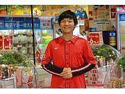 タイトーステーション 広島紙屋町店[1749]/A2715301749のアルバイト情報