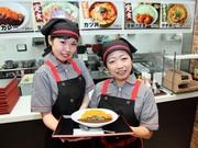ごはんどき 東新田店のアルバイト情報