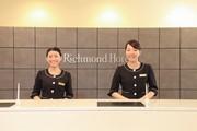 リッチモンドホテル 福山駅前のアルバイト情報