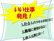 auショップ 今福鶴見のイメージ