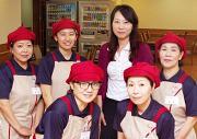 SOMPOホールディングス 株式会社シーケーフーヅ そんぽの家S 川崎中部エリアのアルバイト情報