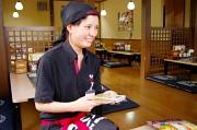 道とん堀 袋井店のアルバイト情報