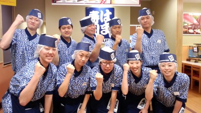 はま寿司 ひたちなか田彦店のアルバイト情報