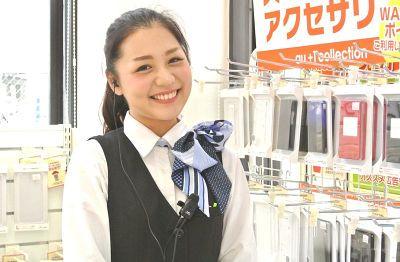 株式会社日本パーソナルビジネス 中国支店 徳島市エリア(携帯販売)のアルバイト情報